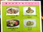 blog_menu.jpg