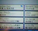 20061017144303
