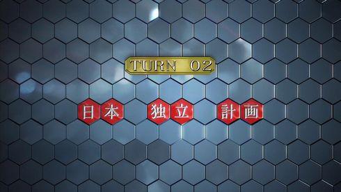(#アニメ) コードギアス -反逆のルルーシュ- R2 第02話 「日本 独立 計画」.avi_000127627_s