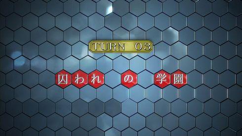 (#アニメ) コードギアス -反逆のルルーシュ- R2 第03話 「囚われ の 学園」.avi_000132549_s