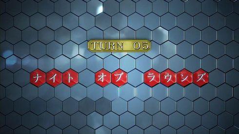 (#アニメ) コードギアス -反逆のルルーシュ- R2 第05話 「ナイトオブラウンズ」.avi_000311686_s