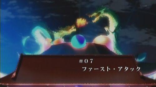 (#アニメ) マクロスフロンティア 第07話 「ファースト・アタック」.avi_000222422_s
