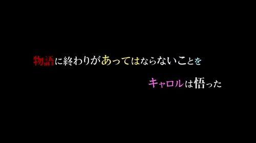 (#アニメ) BACCANO! 第16話(番外編) 「物語に終わりがあってはならないことをキャロルは悟った」.avi_000111653_s