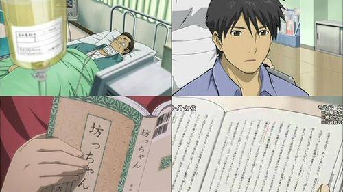 図書館戦争 第12話 「図書館ハ誰ガタメニ」 感想_s (1)
