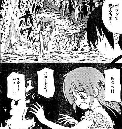 Hayate173_08_s.jpg