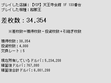 ibe12.jpg