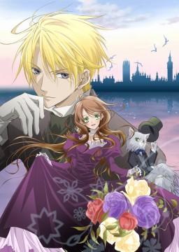 伯爵と妖精