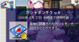 EndressRoad00224.png