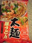 「太麺皿うどん」マルタイ(福岡市)
