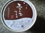 「雪ん子アイス(チョコ)」さかえ屋(飯塚市)