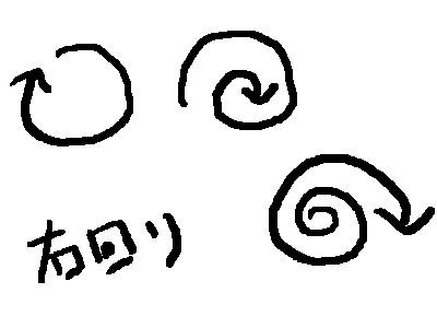 80510b.jpg