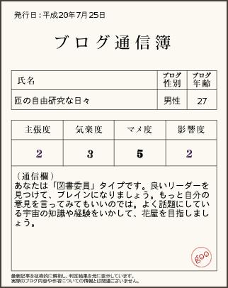 80725_tushinbo_img.png