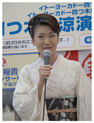 yukino-01