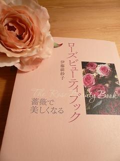rosebeauty.jpg