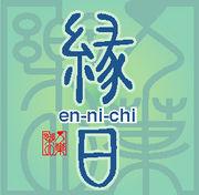 ennichi111