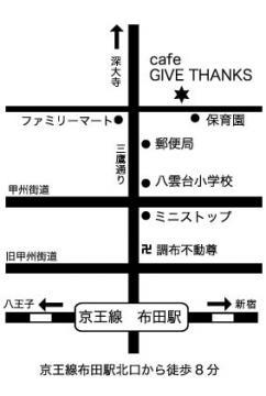 ギブサンクス地図