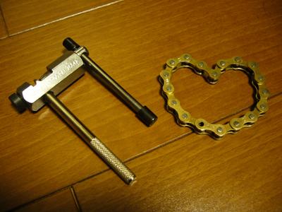 chain-cutter.jpg