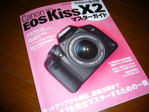 eosbook.jpg