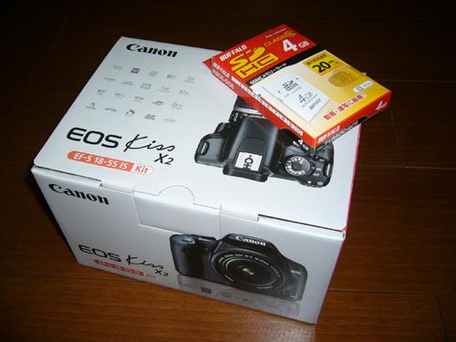 eosbox.jpg