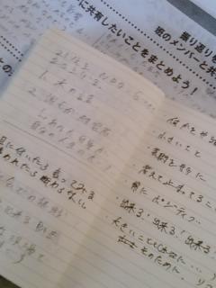 847464689_236.jpg