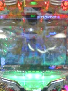 20080503215023