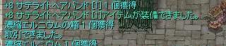 20061229174038.jpg