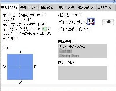 emc.jpg