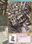 スタラクタイトゴーレムカードが!!