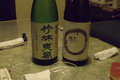日本酒(吟醸)1
