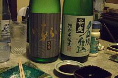 日本酒(吟醸)2