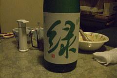 日本酒(吟醸)4