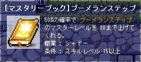 BS30.jpg