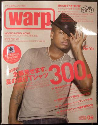 warp06.jpg