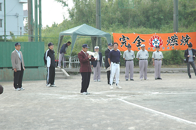 20080518_0012.jpg