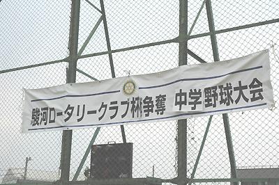 20080518_0027.jpg