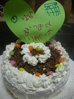 父の日ケーキ♪