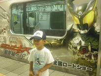 キバ電車☆