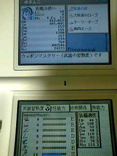 青魔法使いlv58(7/2)