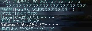 080318おめ全茶
