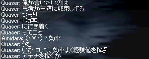 080508王道