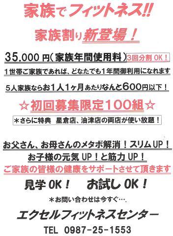 2号店 001