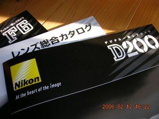 DSCN0944.jpg