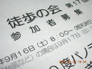 DSCN1440.jpg