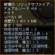 85+14 14.22