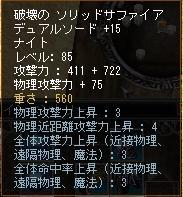 85+15 14.23