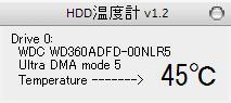 7月31日のHDD温度。