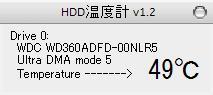 080802HDD