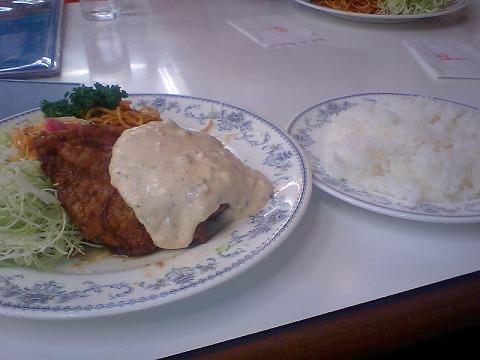 チキン南蛮980円。