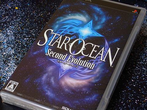 再び、星々の大海へ…。