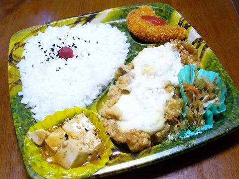チキン南蛮弁当。